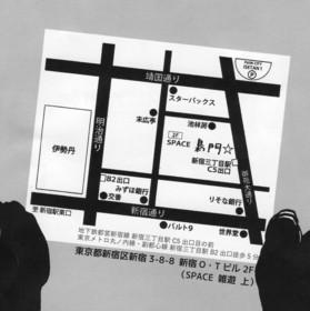 s401裏 (2).jpg