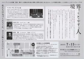 スキャン_20180515 (5).jpg