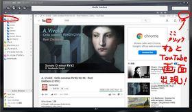 MEDIA JUKEBOX_YouTube.JPG