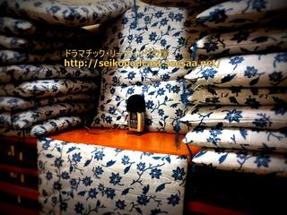 handmade_recording.JPG